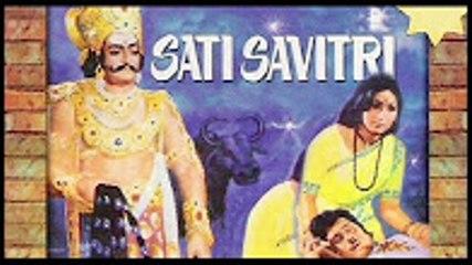 Sati Savitri Telugu Full Movie | Nageshwara Rao, S Varalakshmi | Superhit Devotional Movies