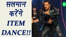 Salman Khan to turn ITEM DANCER in Shahrukh Khan's Film | FilmiBeat