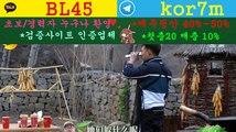 토토총판 모집 ∈접속주소 : ☆   kakao: BL45 텔레그램 : kor7m ○zcc