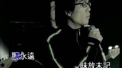 Showan - You Chou