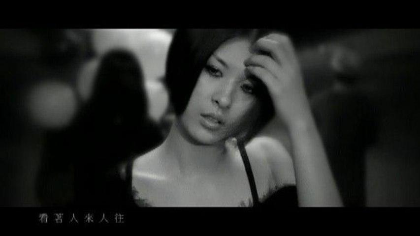 Ru Yun Wei - Mu Guang