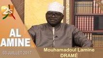 AL AMINE DU 03 JUILLET 2017 AVEC MOUHAMADOUL LAMINE DRAMÉ