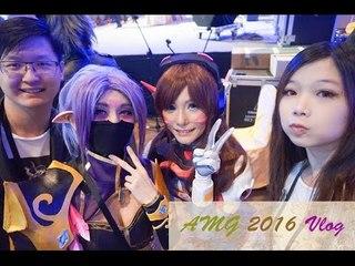 AMG 2016 Vlog