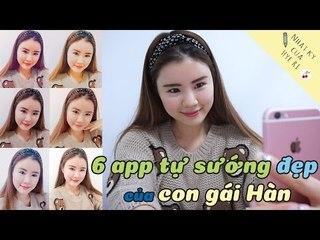 6 App Tự Sướng Đẹp của con gái Hàn