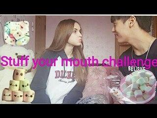 러시아 여자친구와 입 꽉채우고 말하기  Заткни свой рот! Stuff your mouth Challenge!