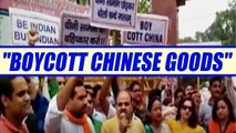 India-China standoff : Boycott Chinese goods, protests outside China Embassy | Oneindia News