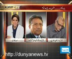 Blast from the Past - Nawaz Sharif Insaan Nahin Banay Gaa-Pervaiz Musharraf Telling on face of Army Chief which Nawaz Sharif appointed from his out of turn based on Loyalty with him only