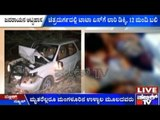 Highway Accidents In Various Locations Cause Loss Of Lives