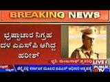 Breaking News: Karnataka Based IPS Officer Commits Suicide  In Chennai