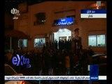 #غرفة_الأخبار   الخارجية المصرية : جريمة قتل الطيار الأردني معاذ الكساسبة عمل بربري جبان