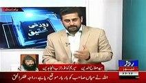 Sayed Salah uddin is just banned to happy big Terrorist Narinder Modi