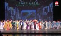 视频(中文版):遇见大运河舞台剧 - JT 02/07/2017 : Spectacle de l'Opéra de Hangzhou au Palais des Congrès
