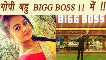 Bigg Boss 11: Devoleena Bhattacharjee AKA Gopi Bahu in the Show | FilmiBeat