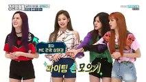(170705) 주간 아이돌 블랙핑크 (BLACKPINK) - 블랙핑크 주간 아이돌 310회 - Weekly idol ep 310 BLACKPINK