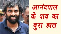 Anandpal Encounter Case: Anandpal's family refuses cremation । वनइंडिया हिंदी