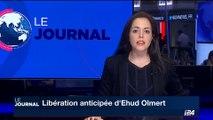 Libération anticipée d'Ehud Olmert: Reuven Rivlin accepte de lever les restrictions