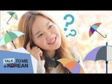How Being 30 Years Old Changed Me (서른이 되어서 달라진 점들) ㅡ Story Time [TalkToMeInKorean]