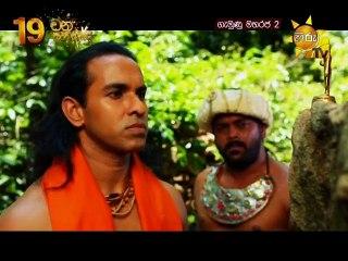 Gemunu Maharaja 2 - 05/07/2017 - 38