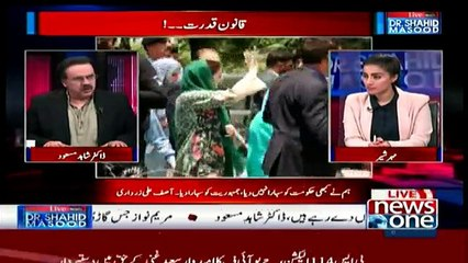 Live With Dr. Shahid Masood - 5th July 2017