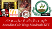 Famous restaurants got fined by Food Authority