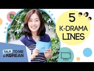 My Favorite K-Drama Lines - Reply 1988 (응답하라 1988) [TalkToMeInKorean]