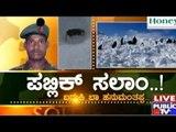 Public TV | Zindagi Vishesha: We Salute You, Come Back Alive Hanumanthappa | Feb 09, 2016 | 6 PM