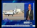#غرفة_الأخبار   السوق المصرية   استمرار هبوط الجنيه المصري مقابل الدولار