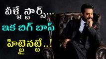 Bigg Boss Telugu : List Of Celebrities Participating In NTR's Bigg Boss Show