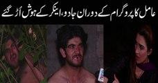 Aamil Baba Ka Jadu, Anchor K Hosh Urh Gay. Watch Program Pukaar