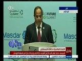 #غرفة_الأخبار | السيسي : محدودية مصادر الطاقة التقليدية في مصر يحتم عليه التوجه للطاقة المتجددة
