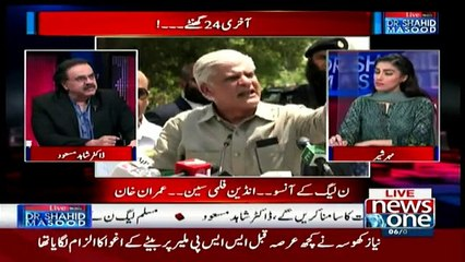 Live With Dr. Shahid Masood - 6th July 2017