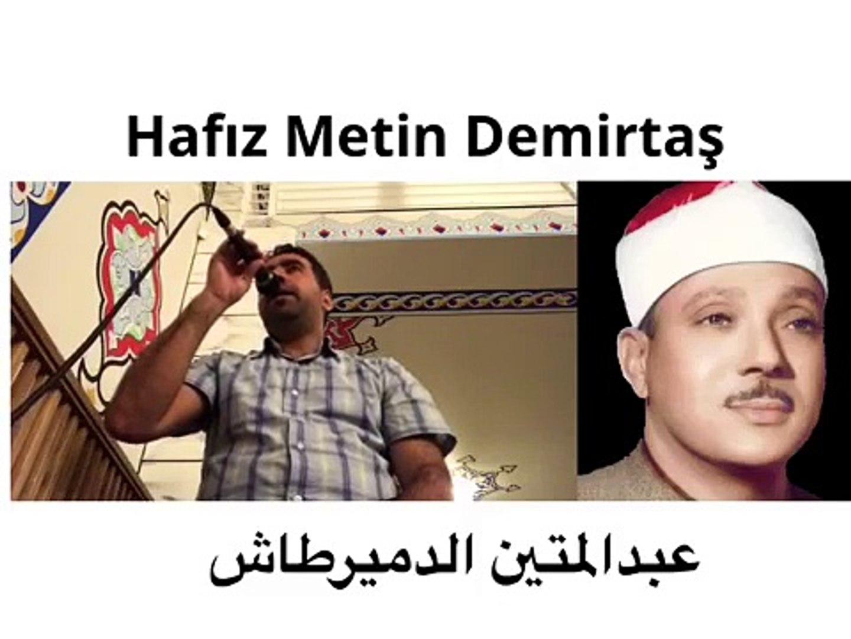 Seyh Abdussamedin izinden. Müthis Arap makam Kuran tilaveti. Hafiz Metin Demirtas. MISIR ARAP MAKAMI