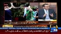 Zanjeer-e-Adal on Capital Tv – 7th July 2017
