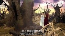 "cut scene ลำนำรักเทพสวรรค์ ซับไทย ""ฉากเจอกันก่อนไปภูเขาไฟ"""