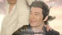 """cut scene ลำนำรักเทพสวรรค์ ซับไทย """"ฉากชมเมฆ"""""""