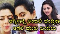 Hindi serial new face actress super hit Hindi Serial Scene