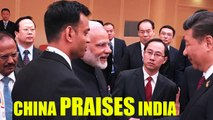 PM Modi and Xi Jinping meet each other, China appreciates India in the BRICS summit | Oneindia News
