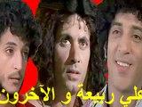 فيلم - علي ربيعة و الآخرون - الفصل الأول par Arab Movies - Dailymotion