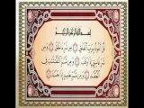 Al Falak Sheikh Mishary Rashed Alafasy (god islam Quran)
