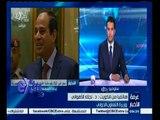 #غرفة_الأخبار   وزيرة التعاون الدولي: زيارة الرئيس للكويت لن تشهد توقيع اتفاقيات
