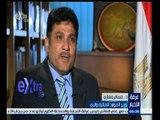 #غرفة_الأخبار   لقاء خاص مع الدكتور حسام مغاوري - وزير الموارد المائية والري
