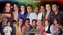 Raees (Full Drama) - 2017 Nargis & Naseem Vicky - Brand New Pakistani Punjabi Comedy Stage Drama