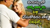Benefits Of Marrying A Younger Man: Why Women Don't Mind Marrying Younger Men | Oneindia Kannada