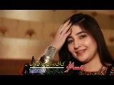 Pashto New Song Gulpanra - Da Muhabbat Na Inkaari Janana-New unreleas
