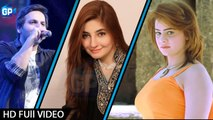 Gul Panra & Shan Khan ,  Pashto New Songs 2017 - Tanha Tanha Be La Ta Yama Tanha - Aryaan ,  Afreen