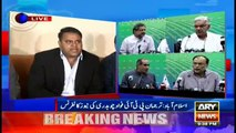 Fawad Chaudhry says PML-N minister's presser shows tables ha