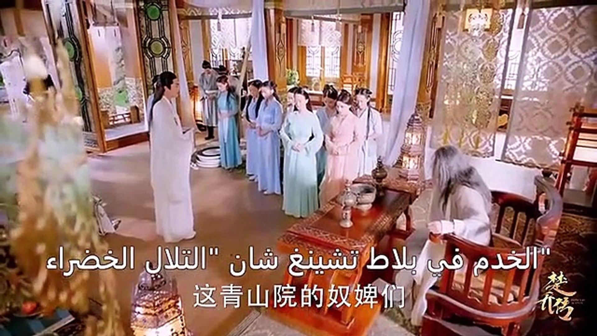 مسلسل وكلاء الاميرة مترجم الحلقة  4