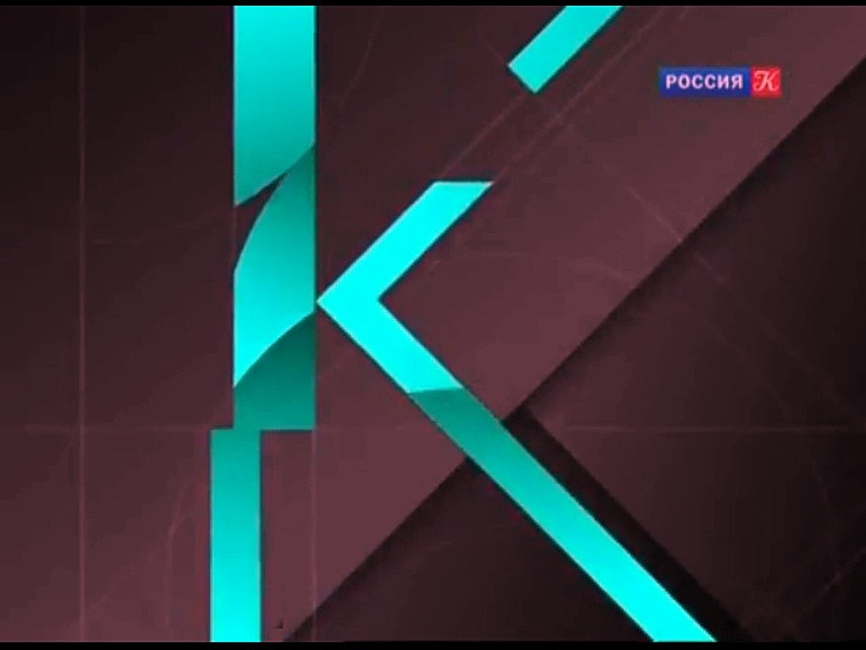 Иван Грозный (Россия-К, 04.07.2017) Анонс