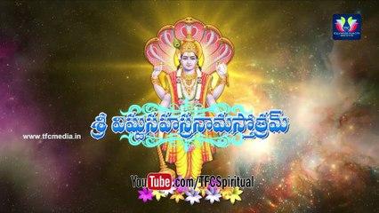 Vishnu Sahasranama Resource | Learn About, Share and Discuss