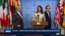 """i24NEWS DESK 